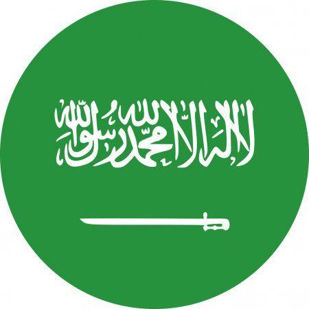 Saudi Arabian National Round Flag Or Saudi Arabia Flag Vector Stock Vec Sponsored National Flag Saudi Ara Saudi Arabia Flag Saudi Flag Flag Vector