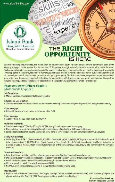 Islami Bank Limited Bangladesh Job Circular 2017 Government Jobs - president job description