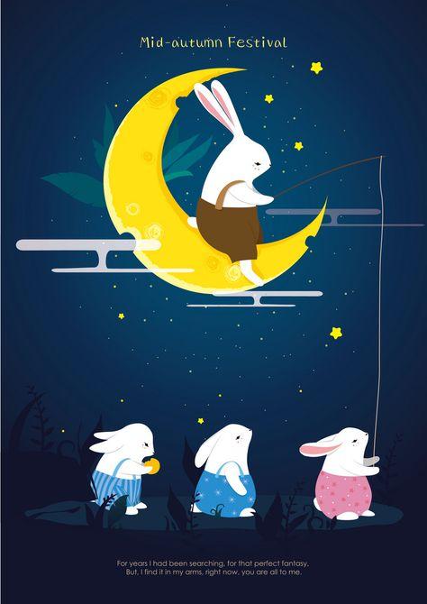 一组关于中秋节小白兔的···-朽木-阿李__涂鸦王国插画