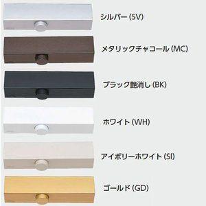 ミワ Miwa M612psa ドアクローザ ストップ付 A型段付ブラケット