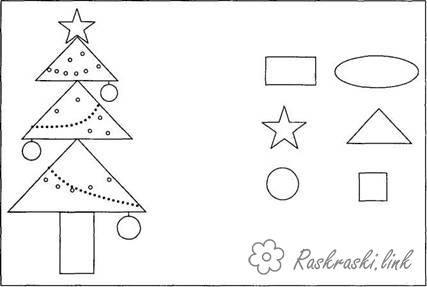 эллипс треугольник звезда прямоугольник квадрат раскраска из