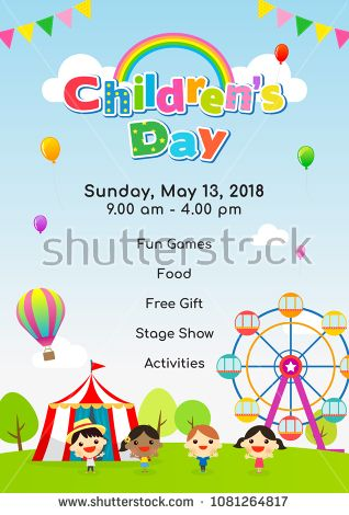 Children S Day Poster Invitation Vector Illustration Kids Playing At Amusement Park Poster Invitation Play Poster Flyer Design