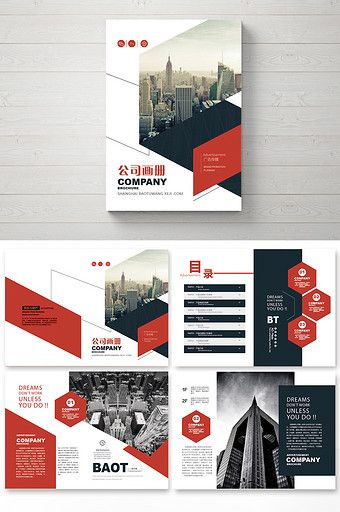 simple and fashionable company study abroad tourism investment promotion package layout | AI Free Download - Pikbest