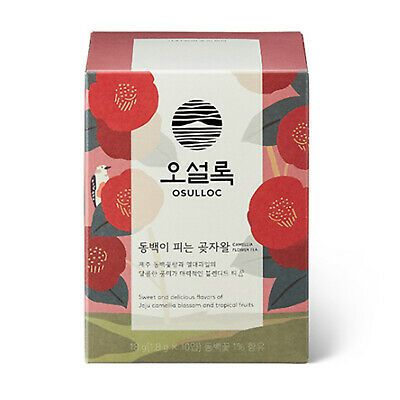 Advertisement Osulloc Camellia Flower Tea 10 Tea Bags Camellia Flower Flavor In 2020 Flower Tea Tea Packaging Tea Bag
