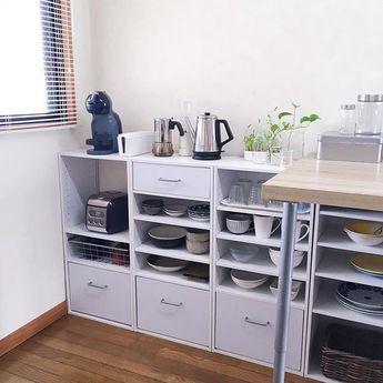 Kitchen Dining カラーボックスのキッチンカウンター 主に洋食器