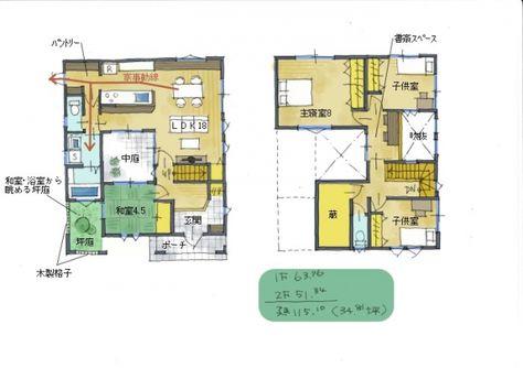 中庭のある家 34坪 平面図 中庭 間取り 間取り