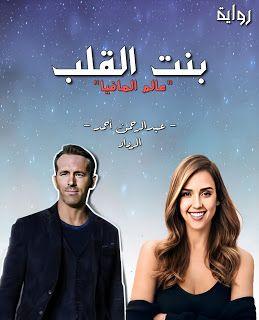 للحب احكام و اقوال Words Quotes Love Words Arabic Quotes