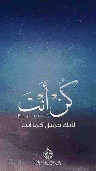ألبوم خلفيات و رمزيات الحب المرأة 10 Photo Quotes Arabic Quotes Arabic English Quotes