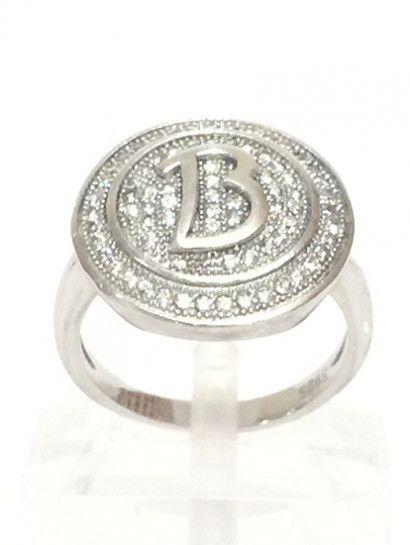 خاتم فضة عيار 925 حرف B مميز ومش اى حد يعرف قيمته Silver Bracelet Silver Engagement Rings