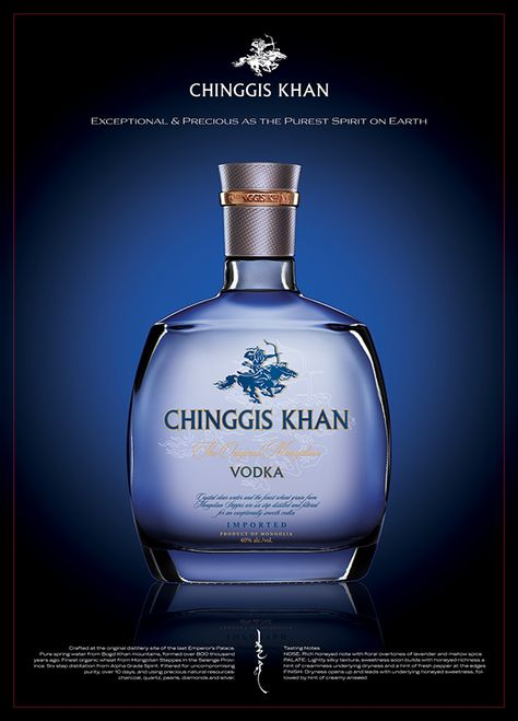 Chinggis Khan and Soyombo Vodka AD on Behance