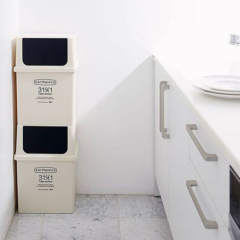 ゴミ箱 おしゃれ キッチン 分別 スリム 蓋付きゴミ箱 ごみ箱