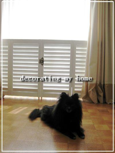 犬の脱走防止と目隠し用のゲートを作ってみる ドッグゲート 家 犬