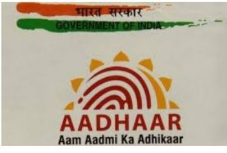 be15b8ddda818308036d9f74a87c3925 - How To Get A Soft Copy Of Aadhar Card