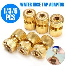 Brass Coated Hose Adapter 1 2 Quick In 2020 Watering Irrigation Hose Cheap Cleaning