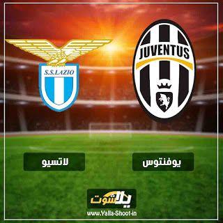 يلا لايف بث مباشر مشاهدة مباراة يوفنتوس ولاتسيو اليوم 27 1 2019 في الدوري الايطالي Juventus Juventus Logo Sport Team Logos