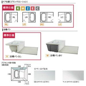 システムバスルーム アライズ cタイプ S1216 0 75坪 サイズ