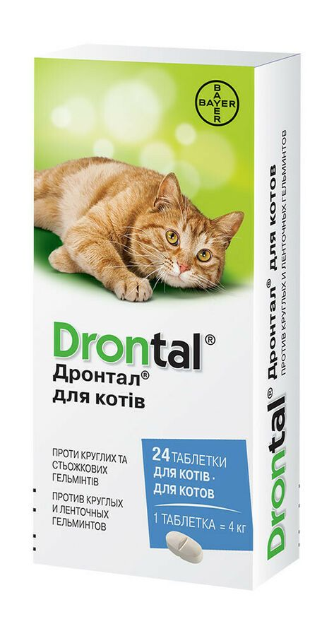 Drontal Wormer For Cats Kittens 8 Tablets Bayer Made In Germany All Wormer 4007221002765 Ebay Ad Cats Kittens Drontal