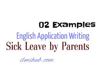 Leave Application to Class Teacher by Parent - School Leave