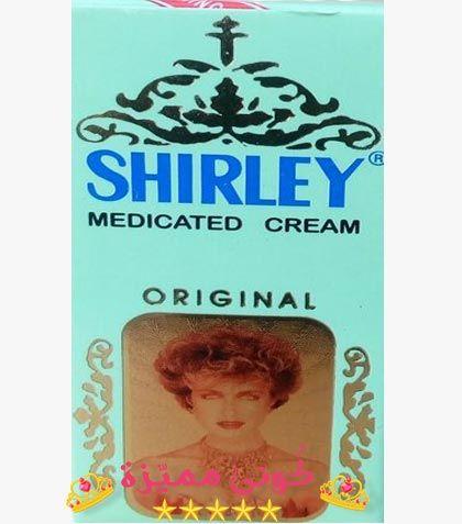 Original Shirley Beauty Cream 10g Skin Lightening 10