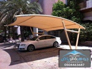 مظلات سيارات Car Vehicles