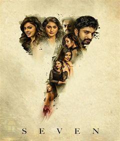 Pin On الافلام هندي جديد والقديمه مشاهده وتحميل Movies