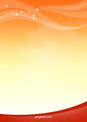 Background Gradasi Orange : background, gradasi, orange, Background, Ideas, Colorful, Backgrounds,, Graphic, Design, Templates,