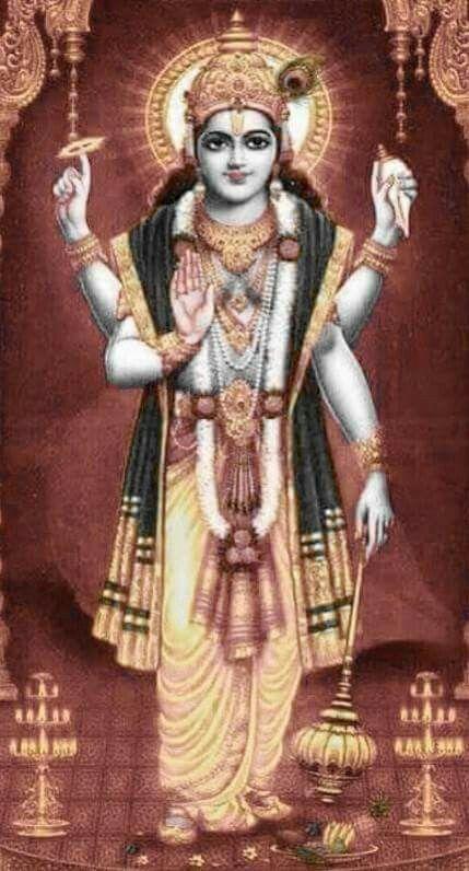 lord rama personality