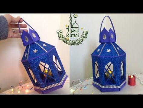 Ikea Lantern Lantern With Foam Penor Ramadan Lantern With Bright Foam Youtube Ramadan Decorations Ramadan Lantern Ikea Lanterns