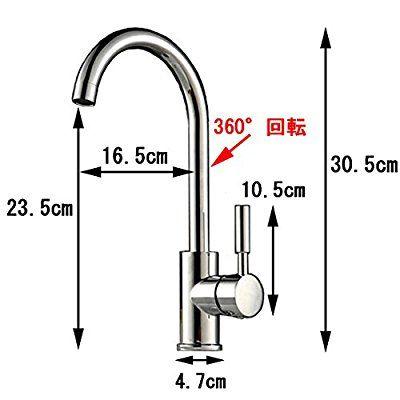 Amazon Sk29 キッチン 洗面用 シングルレバー 混合水栓 手洗いボウル