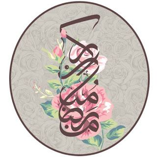 احلى صور شهر رمضان 2021 صور رمضان كريم In 2021 Ramadan Crafts Eid Crafts Ramadan Gifts