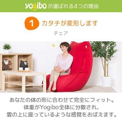 Yogibo ヨギボー Yogibo Max ヨギボー マックス 2020 ヨギボー ビーズクッション 屋外ソファー