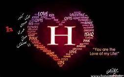 تحميل صور رومانسيه 2019 فيها حرف H Yahoo Search Results Yahoo Image Search Results Digital Watch Love Digital