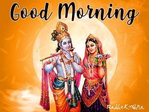 112 Radha Krishna Good Morning Images Radha Krishna Wallpaper Krishna Images Lord Krishna Images