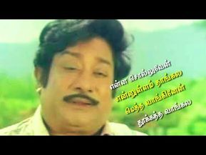 Muthal Mariyathai Movie Heart Touch Lines Whatsapp Status Youtube Old Song Download Tamil Video Songs Mp3 Song Download
