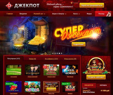 Игры автоматы играть онлайн бесплатно без регистрации обезьянки