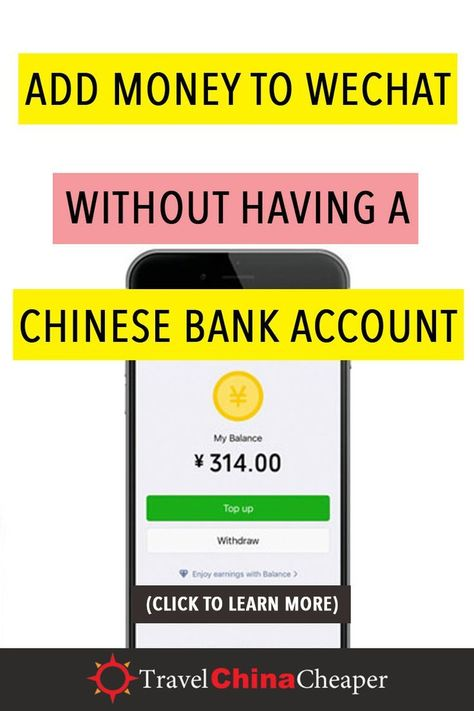 This Guide Will Not Only Show You How To Add Money Your Wechat Account Pay For Things In China But Also A Free Currency Exchange That