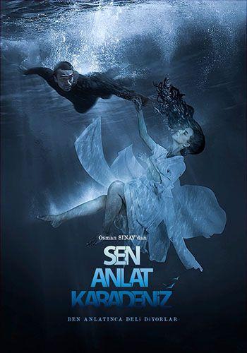 موقع قصة عشق مسلسلات تركية Stranger Things Kids Turkish Film Movie Posters