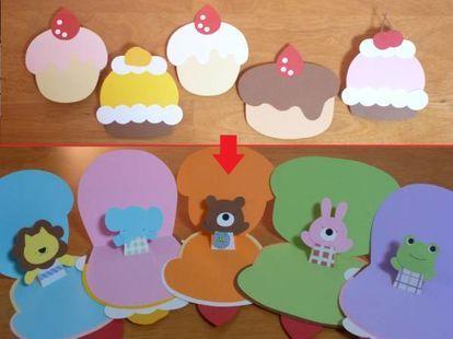 画像 誕生日カード画像まとめ 保育園 幼稚園 カード 手作り 誕生カード 手作りカード デザイン