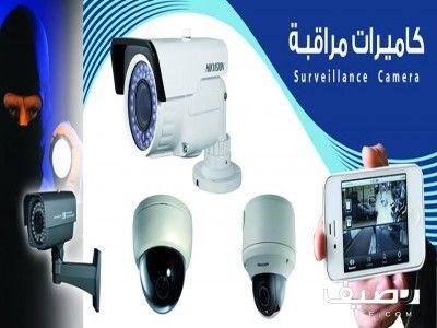 مؤسسة النحام اجهزة بصمة وكاميرات مراقبة جدة الرياض الدمام تركيب مجاني Gps Tracking System Surveillance Camera Gps Tracking