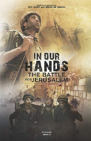 In Our Hands: The Battle for Jerusalem in 2019 | Documentary