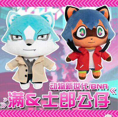 BNA Kagemori Michiru Raccoon Soft Anime Brand New Animal Plush