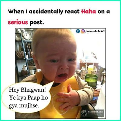 Funny Fb Hindi Memes For Facebook And Whatsapp Free Download Statuspictures Com Statuspictures Com Funny Jokes In Hindi Urdu Funny Quotes Jokes Quotes
