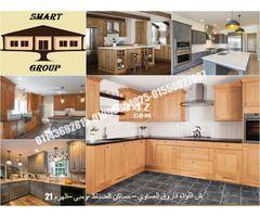 مطابخ بولي لاك مطابخ Hpl مطابخ بي في سي 01095964025 Kitchen Kitchen Cabinets Home Decor