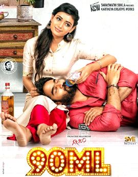 90ml Movie Review Rating Story Cast And Crew Movies Full Movies Online Free Telugu Movies Download
