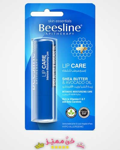مرطب شفايف بيزلين بالعسل و زبدة الشيا افضل مرطب شفايف Beesline Lip Moisturizer With Honey And Shea Butter Best Moist Lips Skin Essentials Lip Care