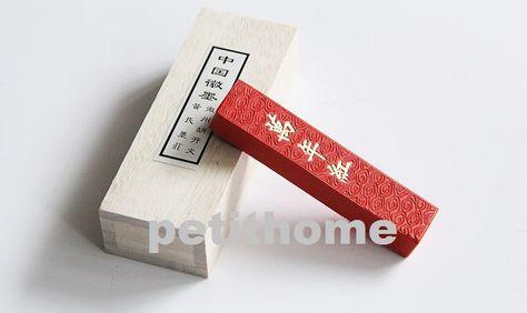 Traditionele rode chinese inkt ingots kalligrafie artikelen