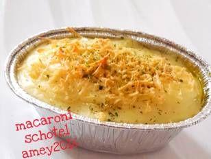 Resep Macaroni Schotel Oleh Amei Resep Makaroni Resep Masakan