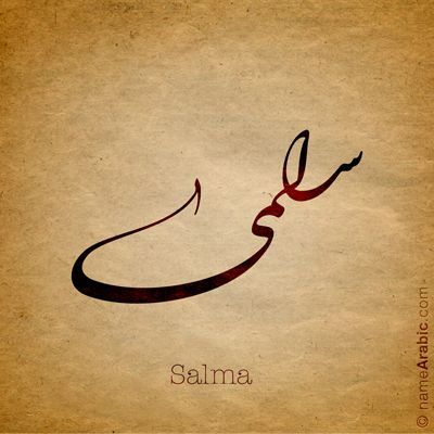 Pin by Shaz Imran on islamic art | Arabic calligraphy design