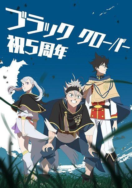 ブラッククローバー テレビアニメ公式 on twitter tudo anime anime wallpaper