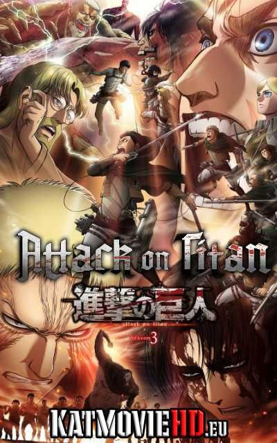 attack on titan season 2 free english sub